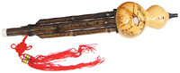 Atlas Hulusi Bamboo Pipe Decorated gourd mouthpiece with a bamboo drone and chanter in Bb