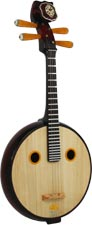 Atlas Ruan, Stringed Instrument 560mm scale length, 40cm round body, natural finished wood on top/back, 2 s/hole